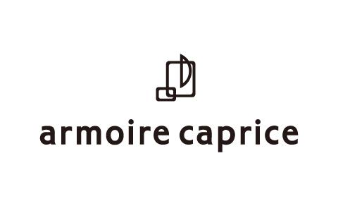 アーモワール カプリス