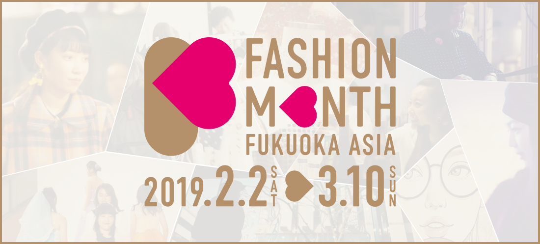 FASHION MONTH FUKUOKA ASIA 2019