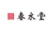 春水堂(チュンスイタン)