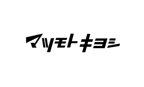 マツモトキヨシ(東2番街)