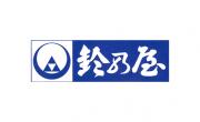 Pick up shop「Suzunoya」