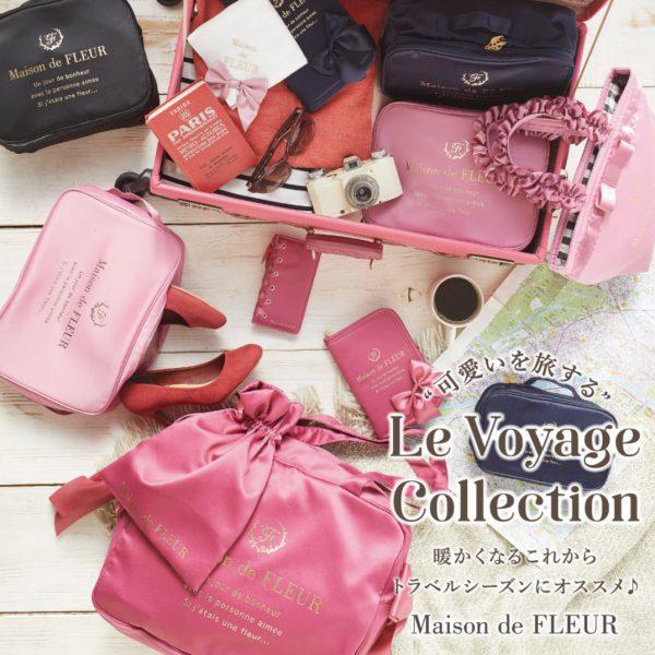 Le Voyage Collection✈️💕