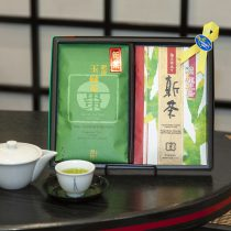 強火仕立て新茶・1,080円/肥後玉緑茶・青竹・1,080円