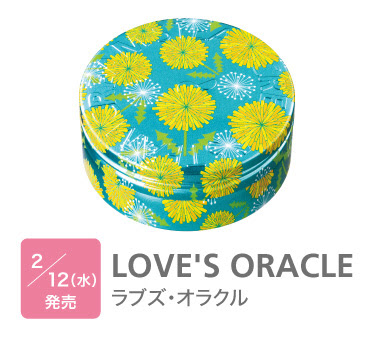 LOVE'S ORACLE