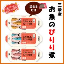 NEW☆三陸産 お魚のぴりり煮