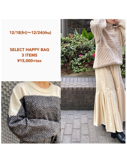 期間限定!!SELECT HAPPY BAG!!