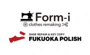 フォルムアイ × FUKUOKA POLISH