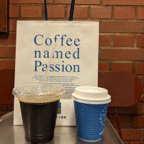 『アイスコーヒー』、『ホットコーヒー』