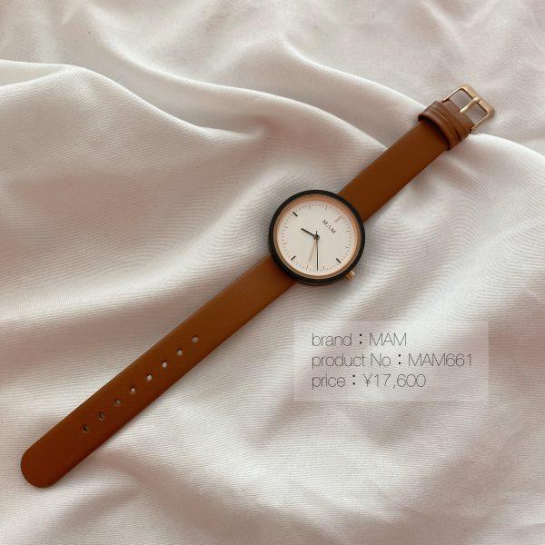 シンプルな時計🌳MAM